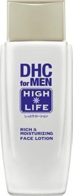 注釈写真ダブルDHCリッチ&モイスチュア フェースローション【DHC for MEN ハイライフ】