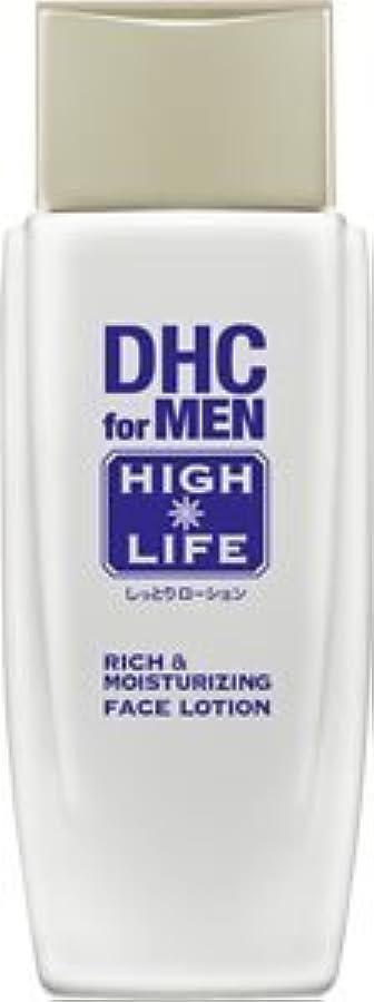 おなじみの知覚する西DHCリッチ&モイスチュア フェースローション【DHC for MEN ハイライフ】