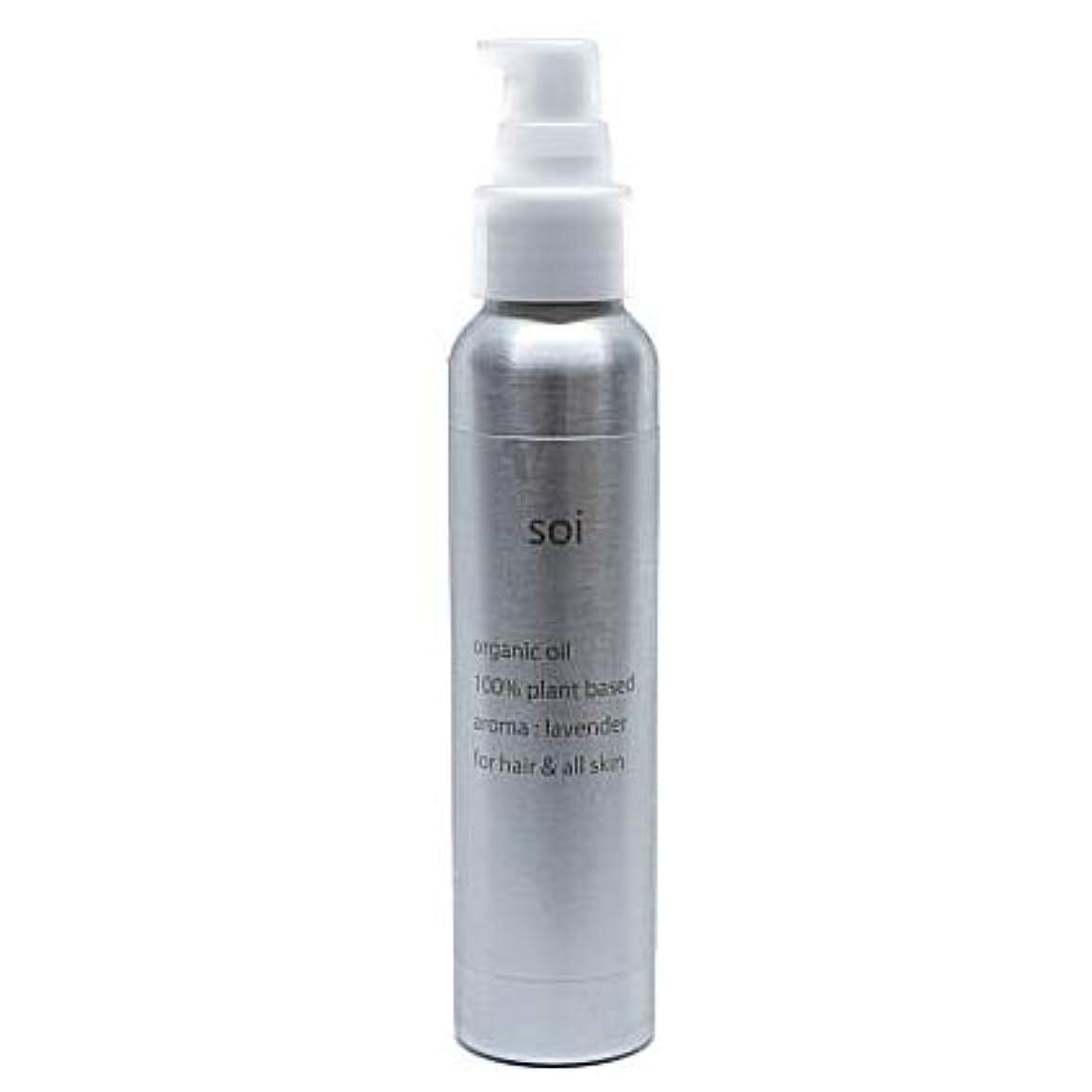 米国過半数適用するsoioil/ソイオイル オーガニックオイル【濡れ感×自然な束感】濡れ髪風仕上げにおすすめ