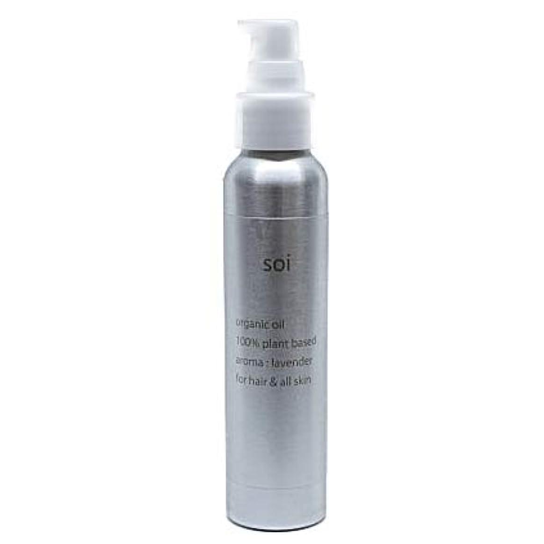 著名な評論家薬を飲むsoioil/ソイオイル オーガニックオイル【濡れ感×自然な束感】濡れ髪風仕上げにおすすめ