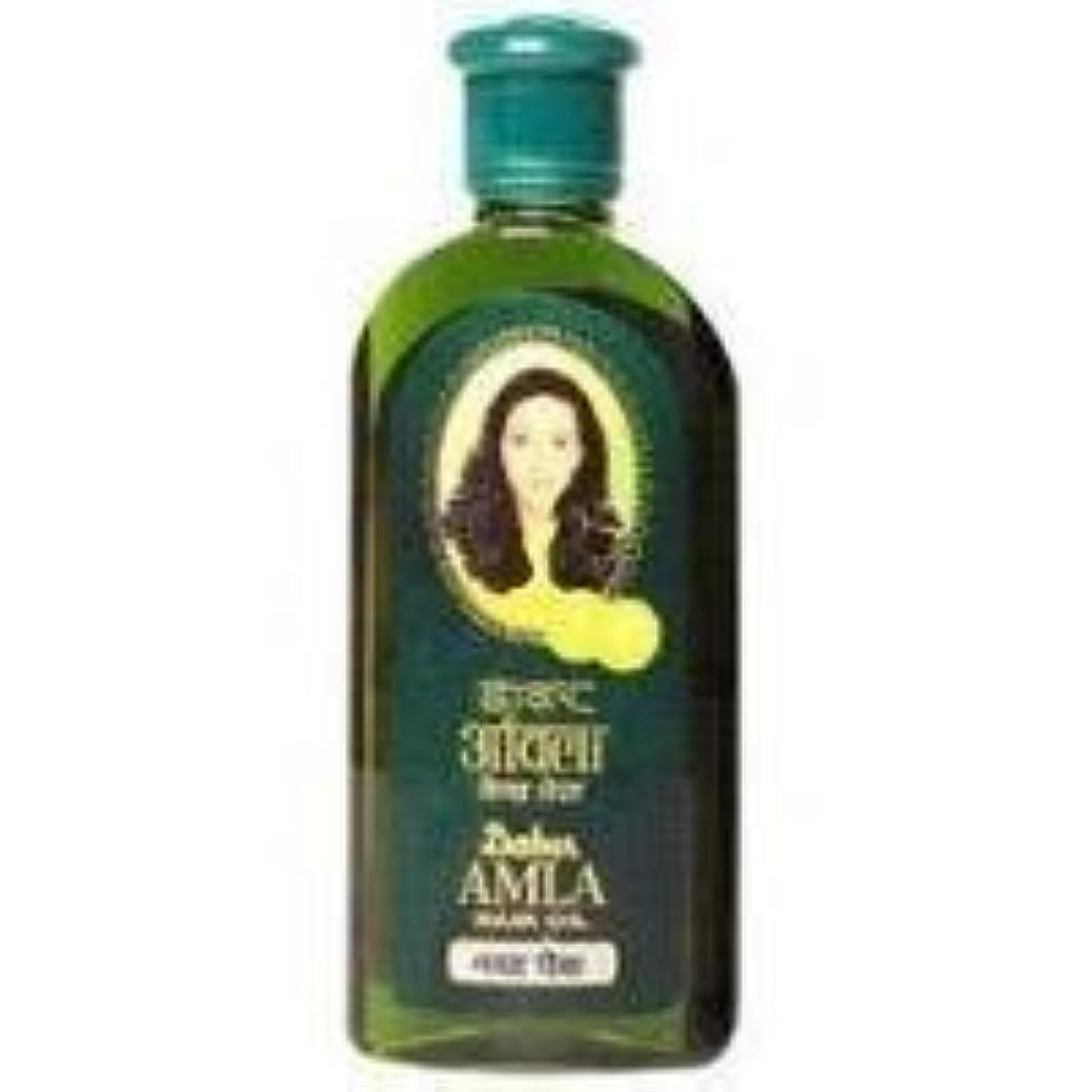 キャリッジ養う料理をするDabur Amla Hair Oil, 500 ml Bottle by Dabur [並行輸入品]