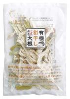 こだま食品  広島県産 有機割干し大根(乾燥) 40g  10袋