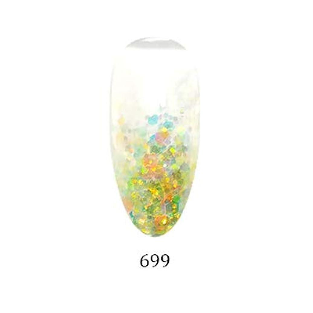 棚それ満州アイスジェル カラージェル グリーミングシリーズ GM-699 3g