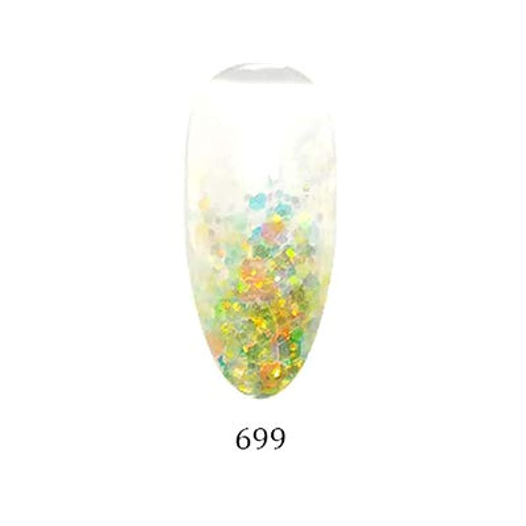 風味乱用肺アイスジェル カラージェル グリーミングシリーズ GM-699 3g