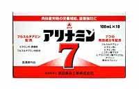 武田薬品 アリナミン7 100ml×10本入 ×5個