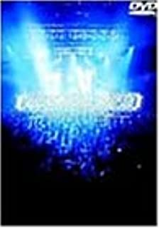 スーパーロボット魂TOUR'99 春の陣 LIVE at 赤坂BLITZ [DVD]