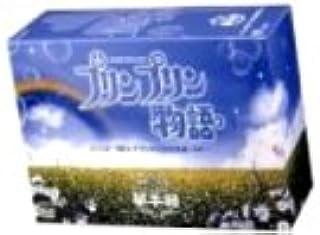 〈NHK連続人形劇〉プリンプリン物語 夢手箱〈ドリームBOX〉~ガランカーダ編&アクタ共和国総集編〈後編〉~ [DVD]