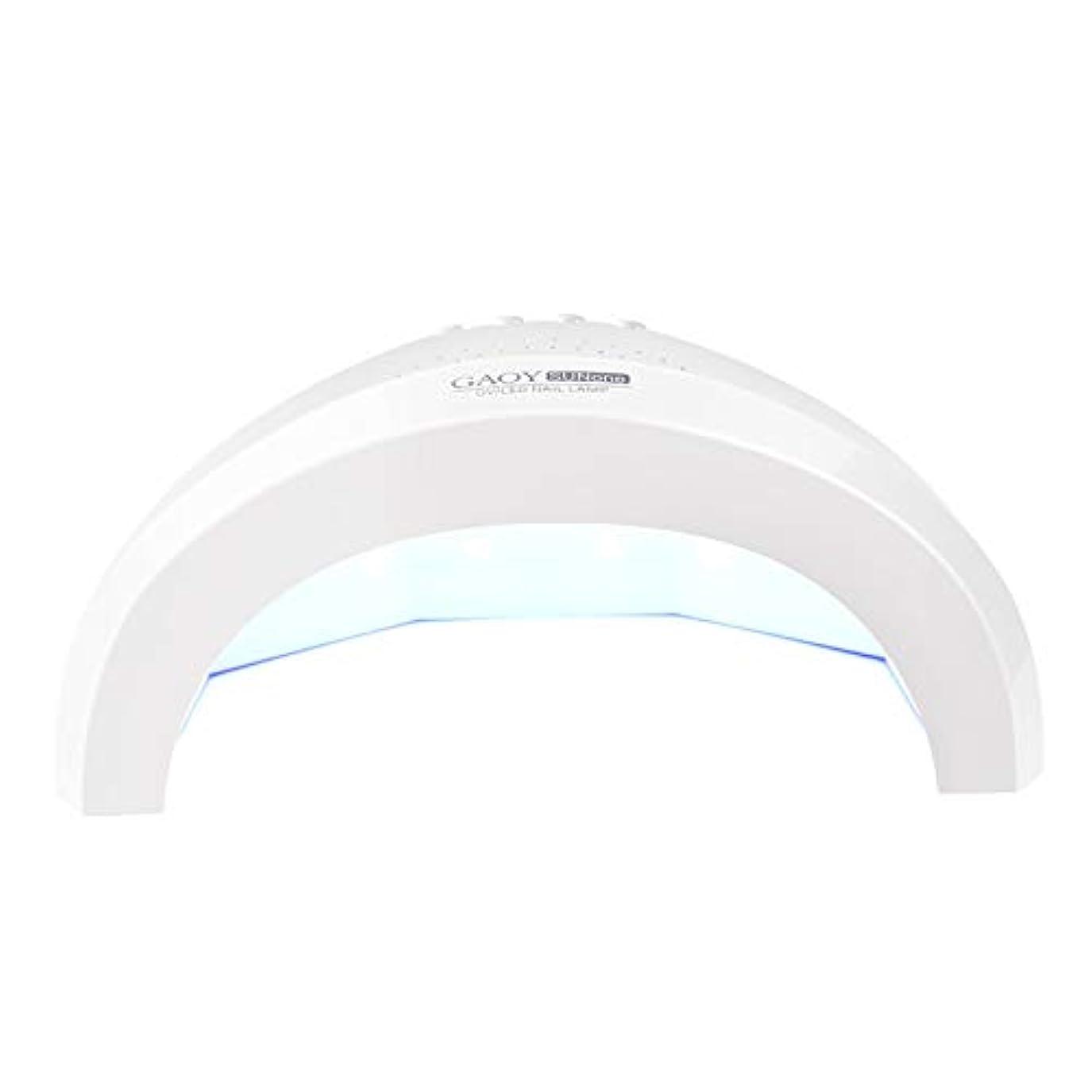 UVネイルジェルネイルライト/ 48Wネイルドライヤー光硬化ランプ付き30ビーズ/タイマー設定/センサー用LED UVジェルネイルポリッシュ