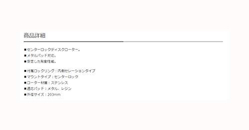 Disco Shimano Sm-rt64