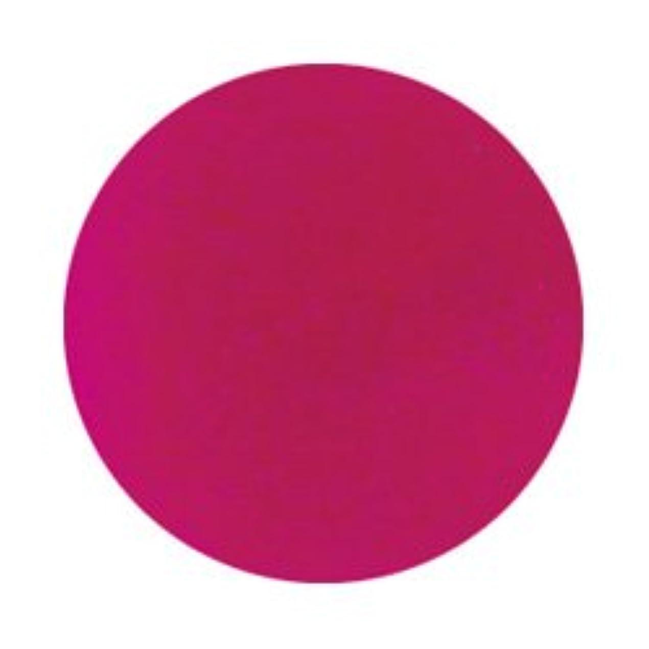地図柱オーケストラ★JESSICA(ジェシカ) <BR>ジェレレーション カラー 15ml<BR>463 パッションネイトキッシーズ