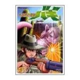 大自然の魔獣 バギ [DVD]