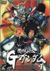 機動武闘伝Gガンダム 7[DVD]