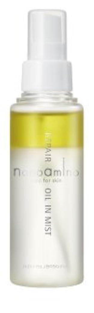 曲げるアルミニウム媒染剤ニューウェイジャパン ナノアミノ リペアオイルインミスト 100ml