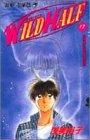 Wild half (17) (ジャンプ・コミックス)