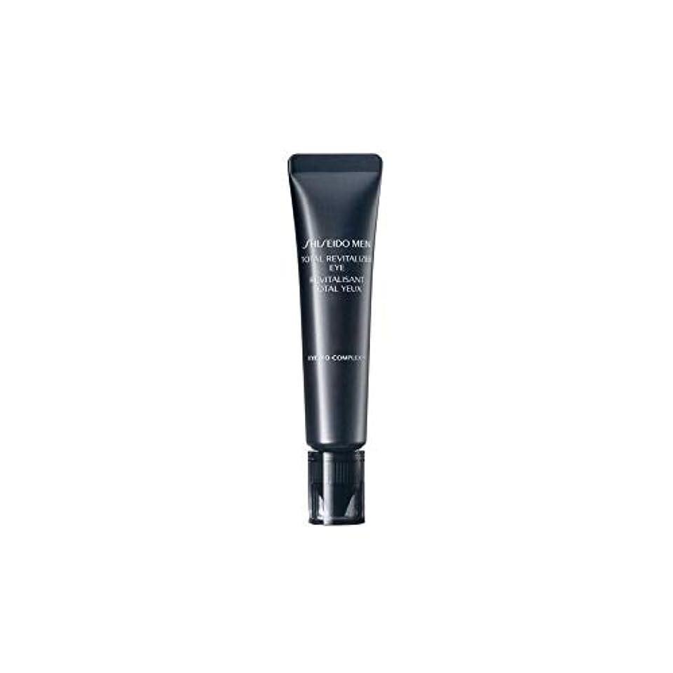 大佐承認するバルコニー[Shiseido ] 資生堂は、総滋養強壮の眼(15ミリリットル)をメンズ - Shiseido Mens Total Revitalizer Eye (15ml) [並行輸入品]