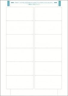 弥生 弥生タックシール(12面) 333201