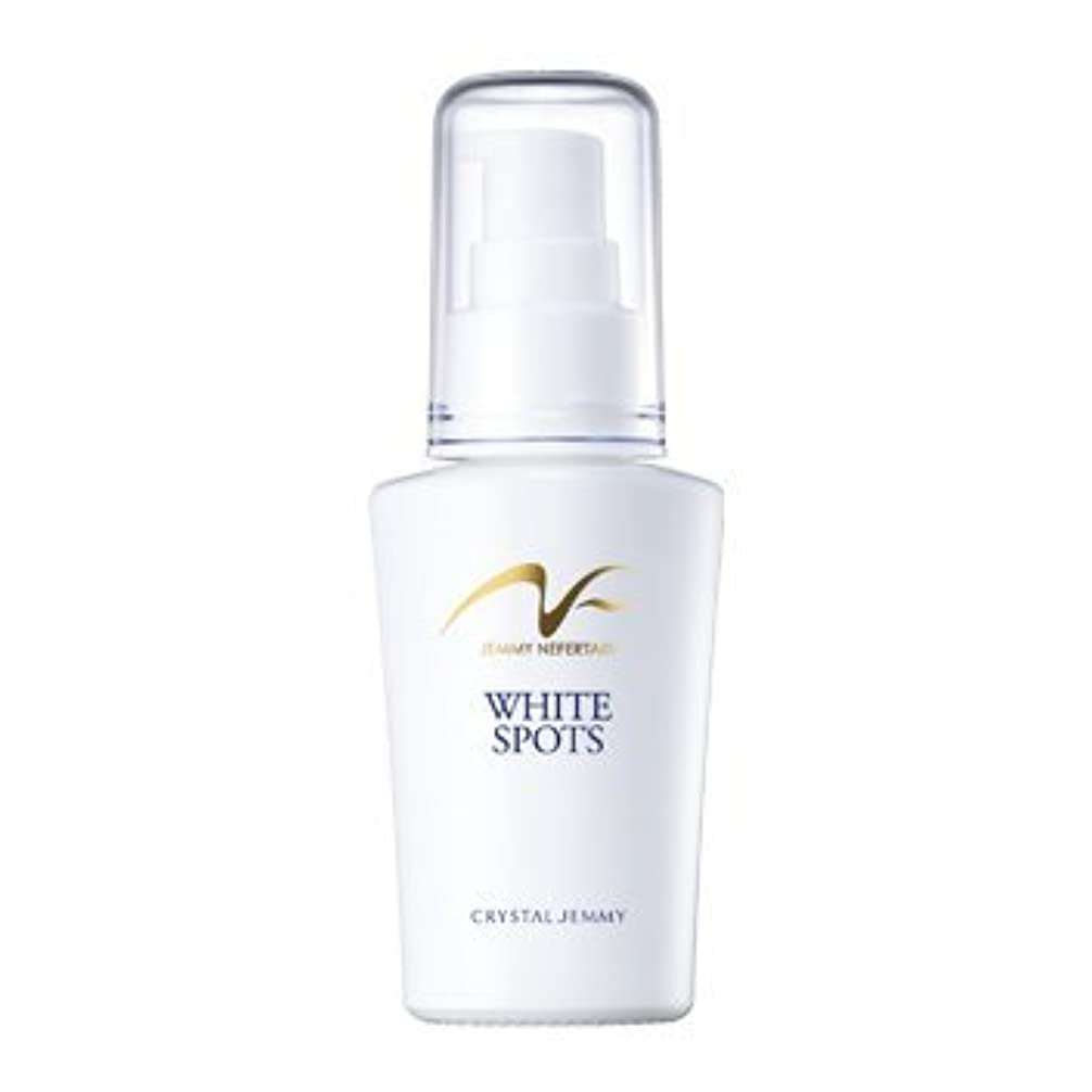 清める感度タクシークリスタルジェミー ジェミーネフェルタリ薬用ホワイトスポッツ 美容液 美白 集中 シミ 対策