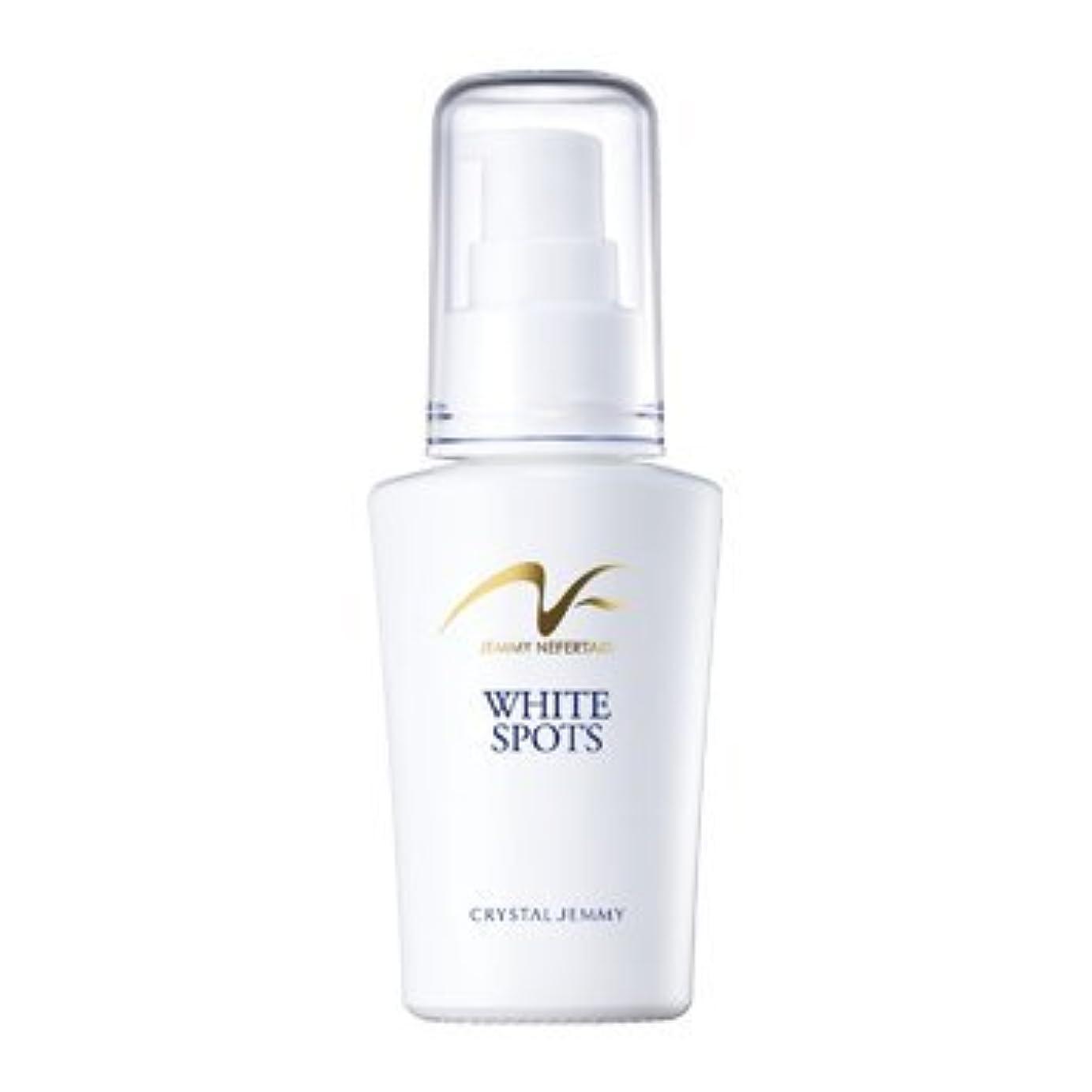 傾向がありますれんが豚クリスタルジェミー ジェミーネフェルタリ薬用ホワイトスポッツ 美容液 美白 集中 シミ 対策