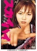 スカイハイ プレミアムDVD-BOX [レンタル落ち] (全4巻) [マーケットプレイス DVDセット商品]