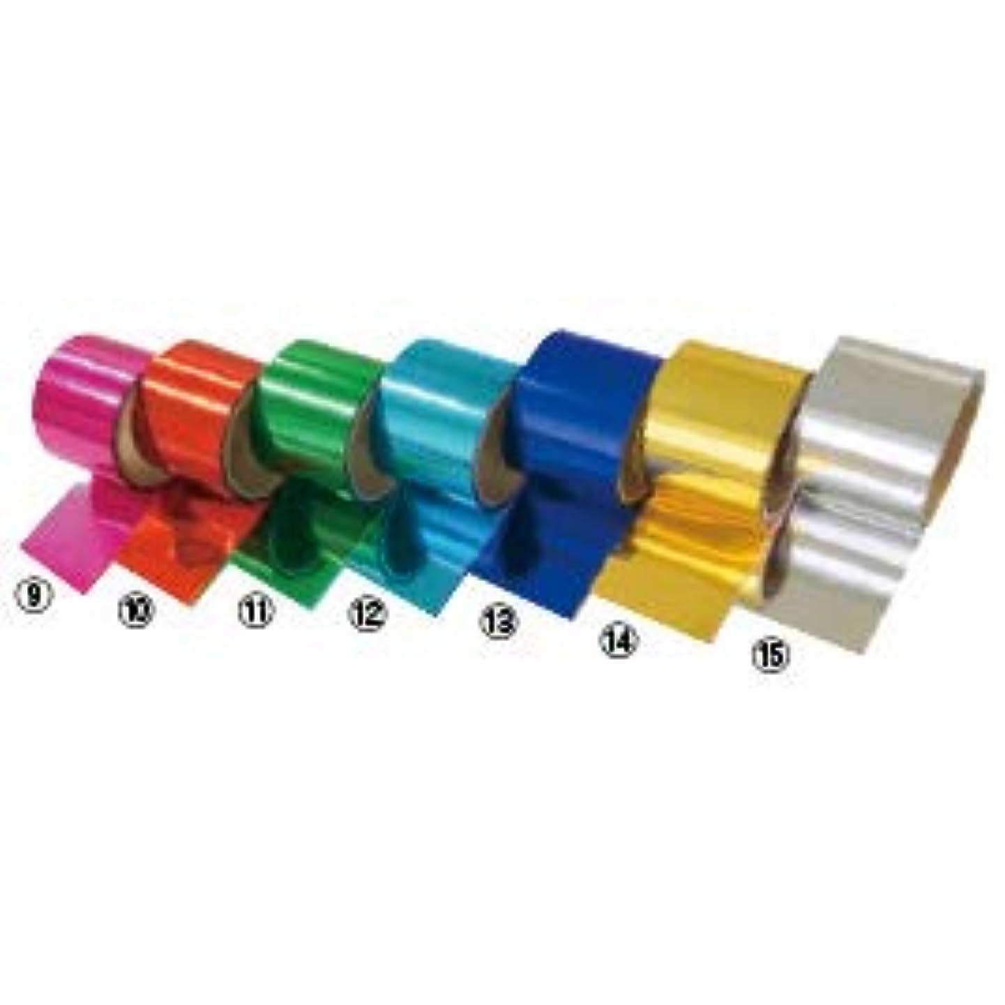 華氏モットー密度ミラーテープ50mm(2巻入)緑