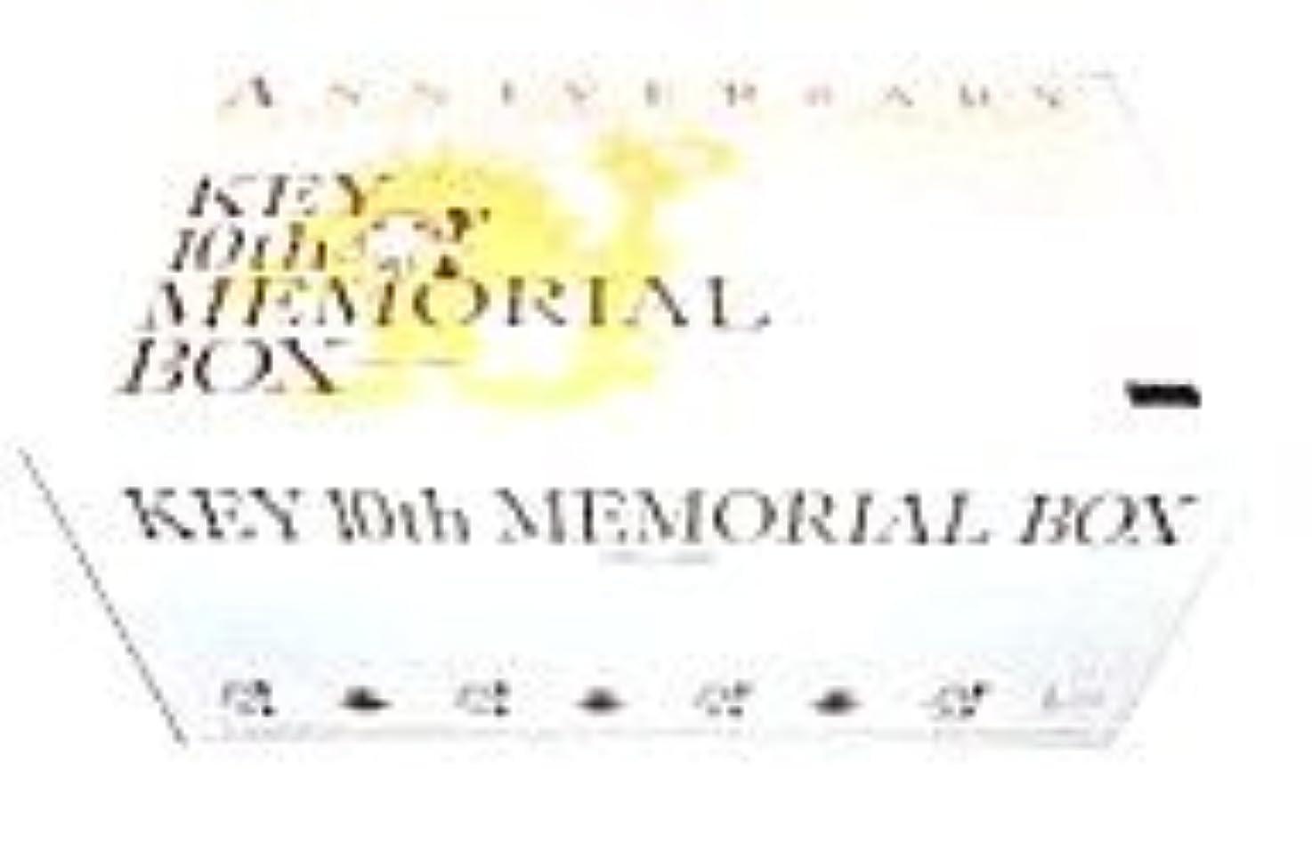 する必要がある目覚める印刷するKEY 10th MEMORIAL BOX