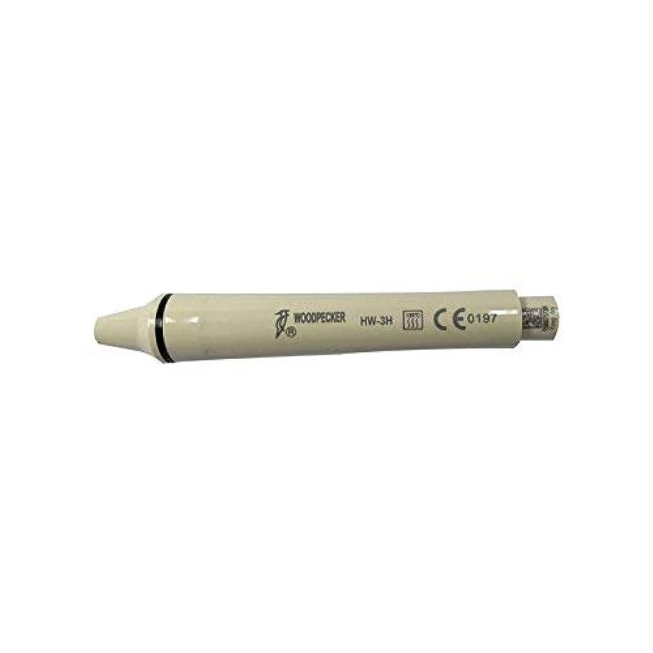 ミスペンドラビリンス針Woodpecker? 超音波スケーラー用ハンドピース HW-3H UDS(EMSと交換) (HW-3H)