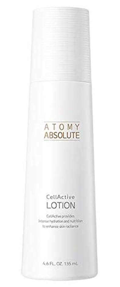 州アルコール目に見えるアトミエイソルート セレクティブ 乳液, Atomy Absolute Lotion 135ml [並行輸入品]