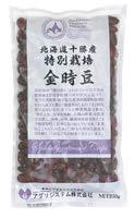 アグリシステム 北海道十勝産 特別栽培金時豆 オーサワジャパン 250g×2個