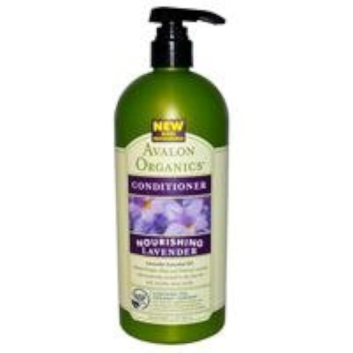 粘着性上級芽[海外直送品] アバロンオーガニック(Avalon Organics) コンディショナー ラベンダーの香り 907g