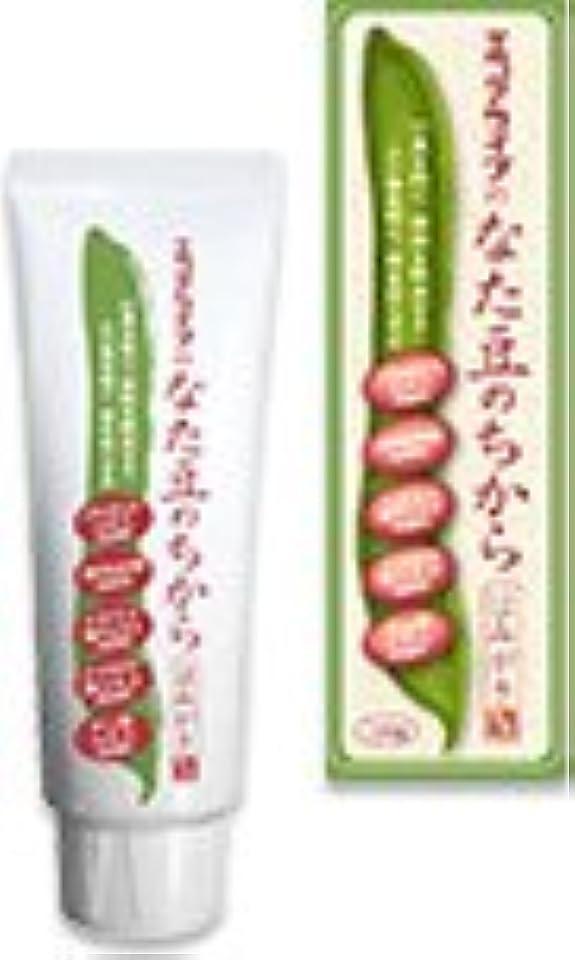 割り込み不完全シャワー口臭を防ぐ?歯垢を除去する?むし歯を防ぐ?歯を白くする。エコアライブのなた豆のちから(歯磨き粉)