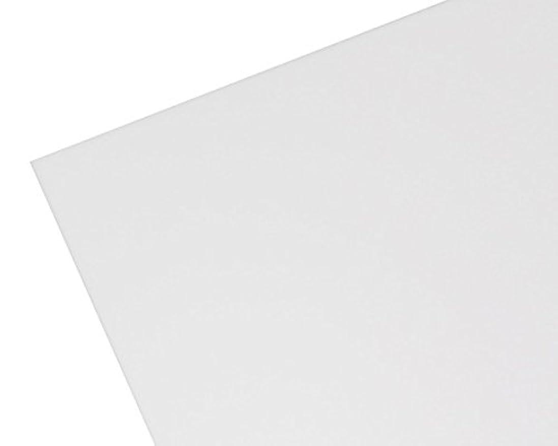 業界持続的レギュラー366AW ????板 白色 3mm厚 600×600mm オーダーメイド品 納期約8営業日 キャンセル?返品不可