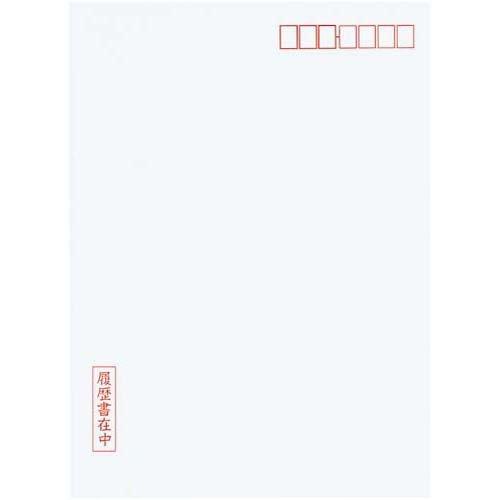 コクヨ履歴書A4(A3二つ折り)大型封筒3枚付シン-5JN