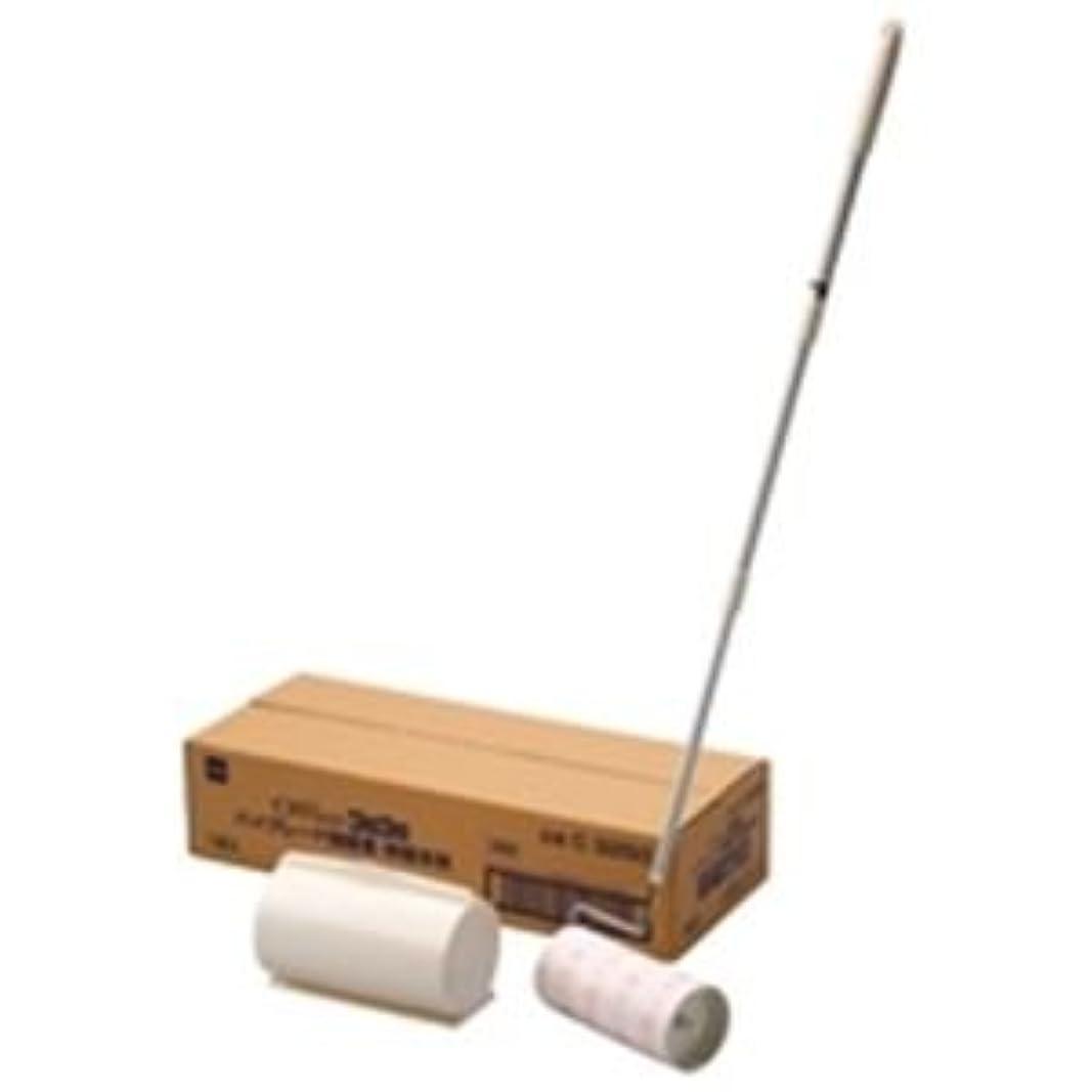 栄光フォーラムチェリーインテリア 日用雑貨 掃除用品 (業務用10セット) オフィスコロコロ 強接着 C3250 本体