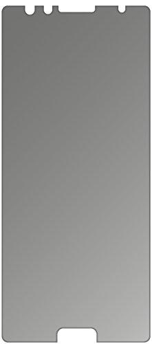 dipos I Blickschutzfolie matt kompatibel mit Huawei Nova 2S Sichtschutz-Folie Display-Schutzfolie Privacy-Filter - 3