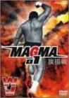 ワールド・ジャパン・プロレス MAGMA01 旗揚戦 [DVD]