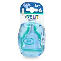 Great Features Of Philips Avent Disposable Slow Flow Nipples - CLOSEOUT!!