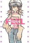 フリクリ 1 (マガジンZコミックス)