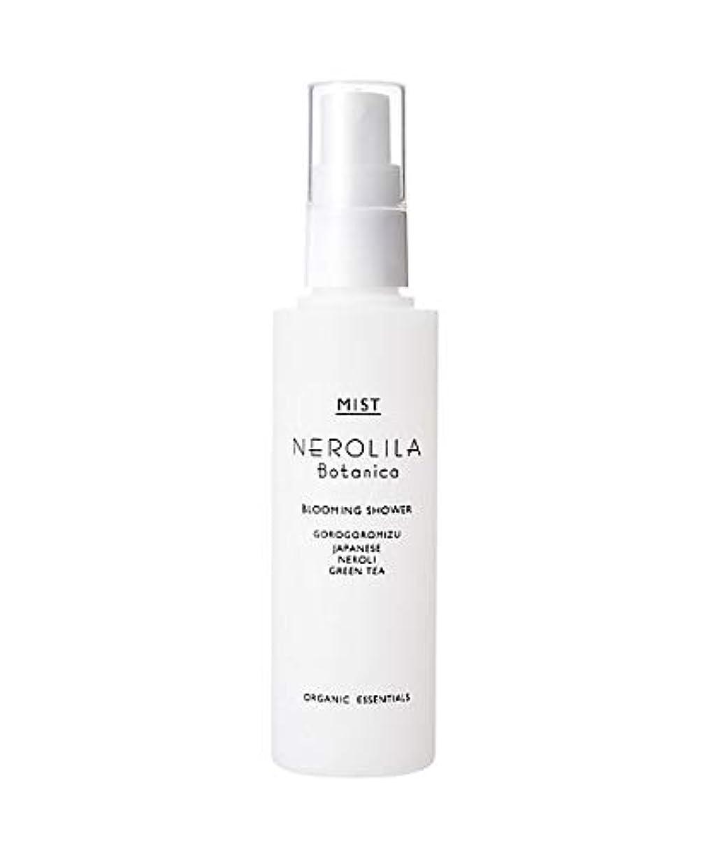 ガレージ世紀どれでもNEROLILA Botanica(ネロリラ ボタニカ)全身化粧水NR_100mL/化粧水