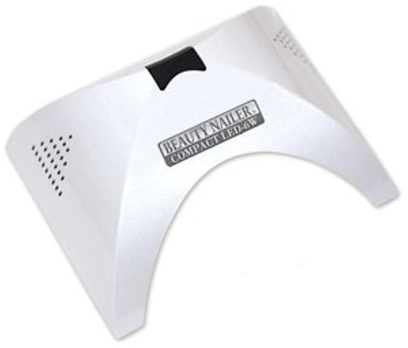 処理じゃない音節★ビューティーネイラー[BEAUTY NAILER] コンパクト LEDライト ホワイト