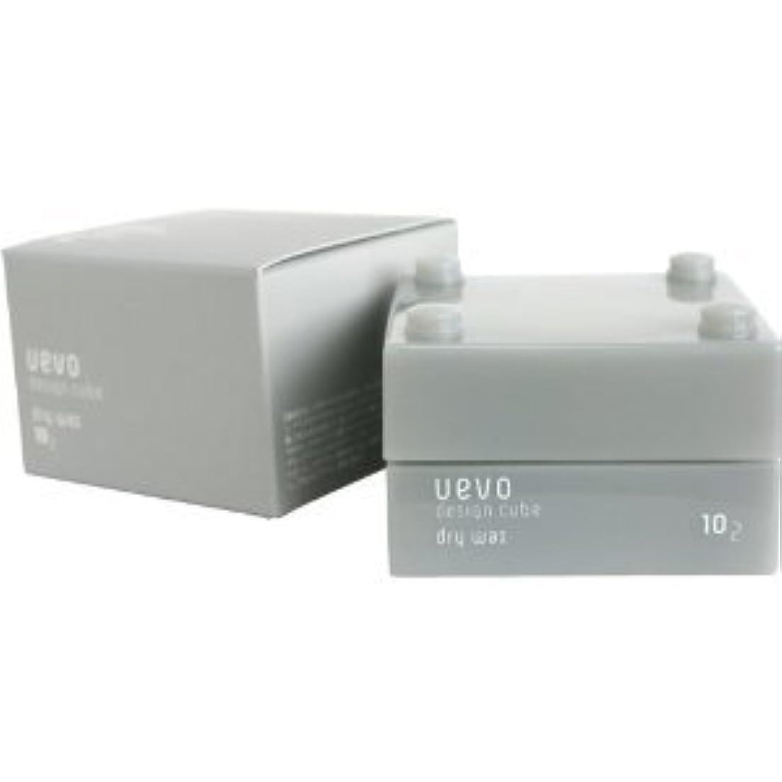 花瓶立ち寄る予測子【X2個セット】 デミ ウェーボ デザインキューブ ドライワックス 30g dry wax DEMI uevo design cube