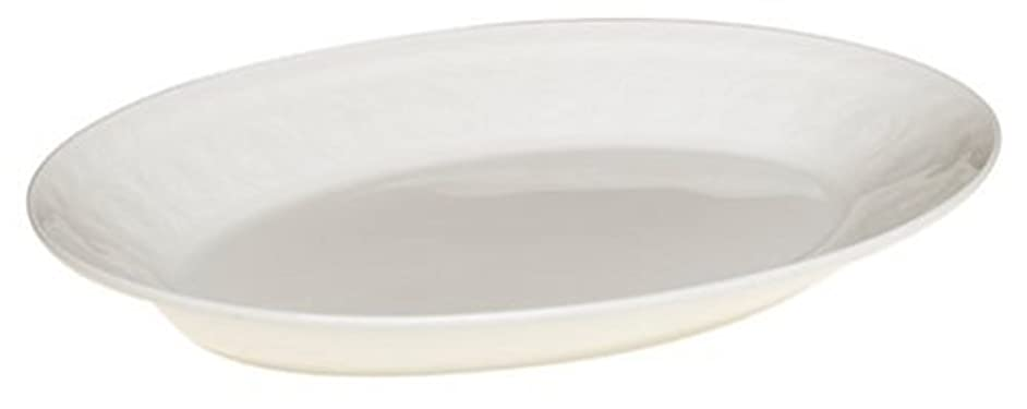 Villeroy & Boch Cellini Pickle Dish