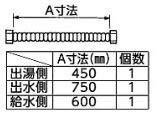 ■[RHE716R]TOTO 連結管(パッキン付き) (旧品番 RHE716)