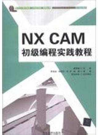 Digital Engineering and Manufacturing (CADCAM) Practice