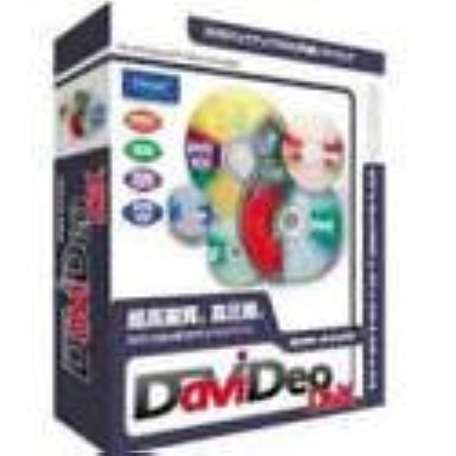 知人より多い引き受けるDaViDeo DivX