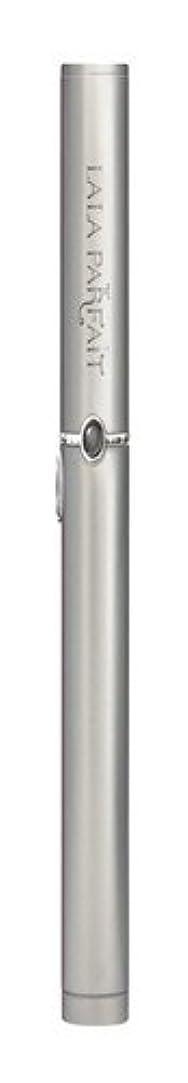 ズボンモードリンサポートLALA PARFAIT ホームデンタルエステ ララ パルフェ 電動歯面クリーニング オーラル ビューティー メタルシルバー KR2718J-MS