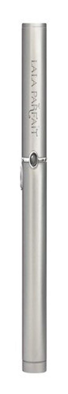 取り消す拾う好ましいLALA PARFAIT ホームデンタルエステ ララ パルフェ 電動歯面クリーニング オーラル ビューティー メタルシルバー KR2718J-MS