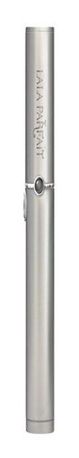 学習者マイコンラショナルLALA PARFAIT ホームデンタルエステ ララ パルフェ 電動歯面クリーニング オーラル ビューティー メタルシルバー KR2718J-MS