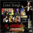 サマー・ナイト・ミュージック2003イン・ライプツィヒ《ラヴ・ソングス》 [DVD] image