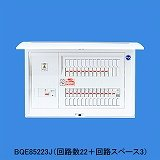 BQE85223J パナソニック コスモパネルコンパクト21 太陽光発電システム対応住宅分電盤 露出・半埋込両用 形 22+3 50A
