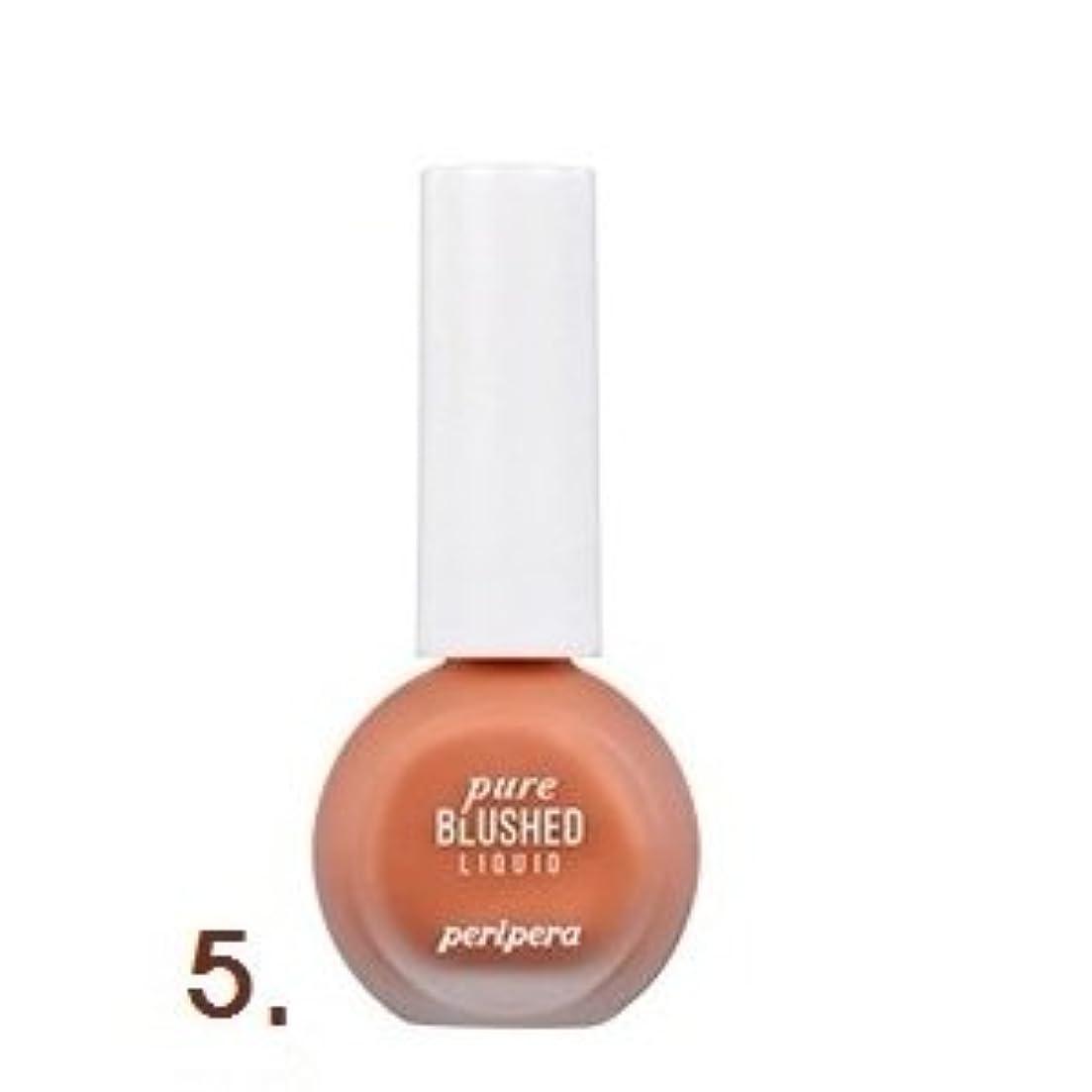 兵隊失業者魂Peripera Pure Blushed Liquid Cheek #5 Chic cinnamon/ペリペラ ピュア ブラッシュ リキッド チーク [並行輸入品]